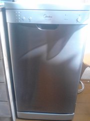 посудомоечная машина в отличном состоянии