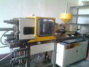 продам оборудование для переработки полимеров